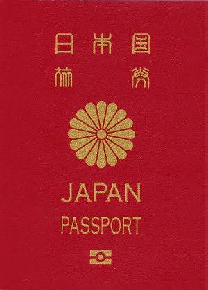 Imperial Seal Jepang, 16 kelopak bunga Krisan