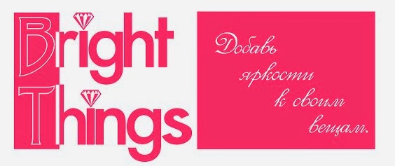 Bright things
