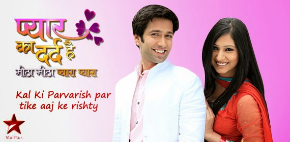 Pyaar Ka Dard 24th May 2014 Full Episode Online