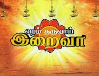 Varam Tharuvaai Iraivaa – Episode 957 – July 31, 2014