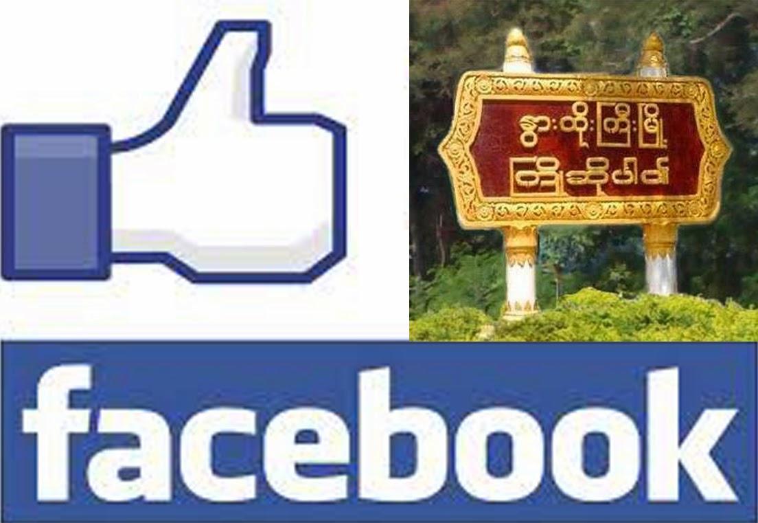 Natogyi on Facebook