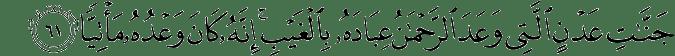 Surat Maryam Ayat 61