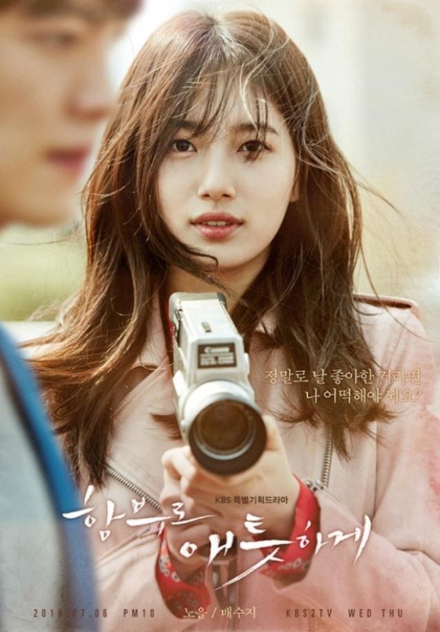 Yêu Không Bến Bờ - Uncontrollably Fond (2016)