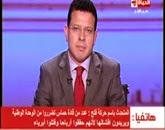 برنامج الحياة اليوم مع عمرو عبد الحميد الثلاثاء 25-11-2014