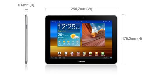 Harga Samsung Galaxy Tab 10.1 16GB Terbaru 2013