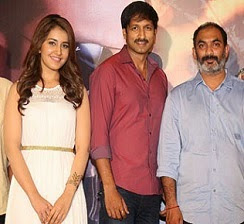 Jil Success Meet Photos