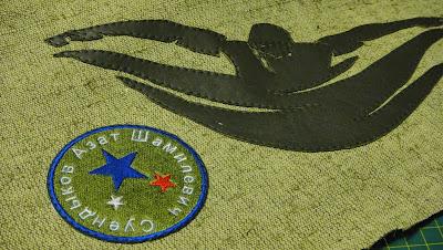 Сумка с логотипом: имя владельца и звезды - машинная вышивка на заказ