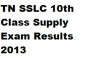 TN SSLC 10th Class Supply Exam Results 2013