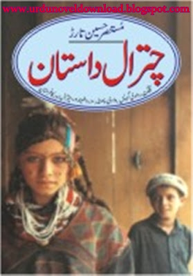 Chitral Dastan Urdu Novel