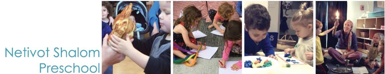 Netivot Shalom Preschool