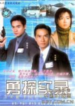 Cảnh Sát Hình Sự ( Law Enforcers )