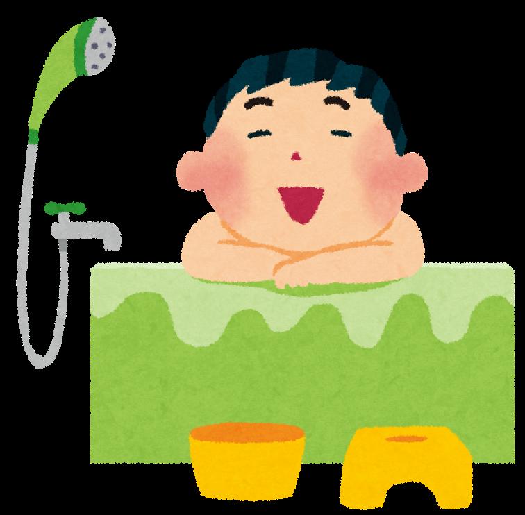 お風呂のイラスト「男性 ...