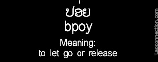 Lao word of the day - to let go of or release, written in Lao and English