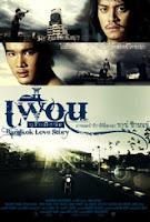 Bangkok Love Story (2007)