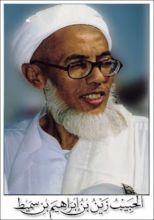Habib Zein bin Ibrahim bin Smith