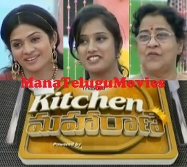 Kitchen Maharani – Cooking Competitions -E 3 -27th Oct