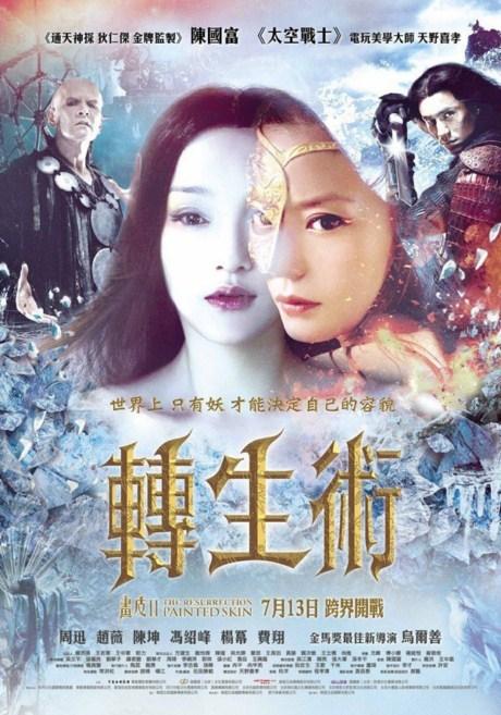 Phim Tân Họa Bì Phần 3-Painted Skin