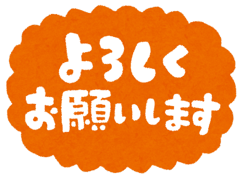 カレンダー 9 月 カレンダー 無料 : よろしくお願いします」の ...