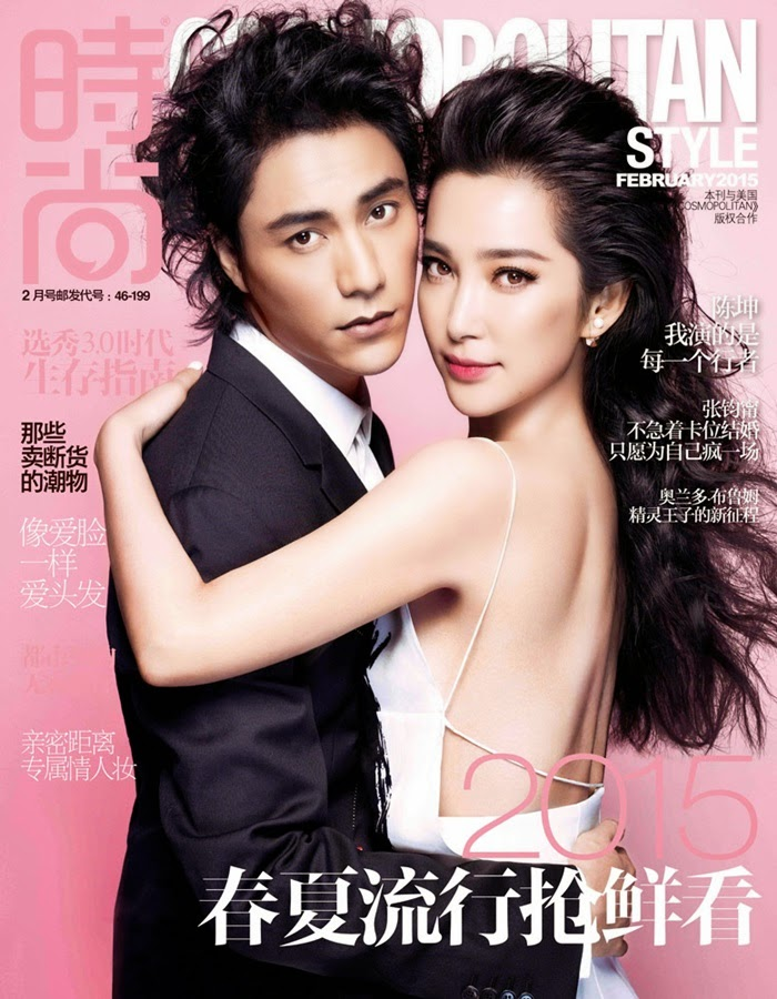 Li Bingbing & Chen Kun -  Cosmopolitan, China, February 2015