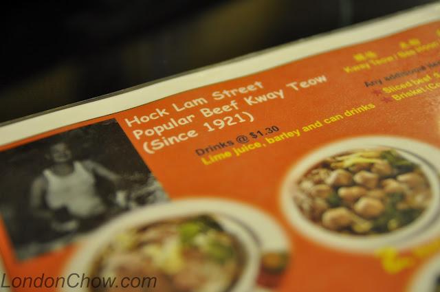 Hock+Lam+Street+Beef+noodles+review+Seah+Street+Singapore+menu