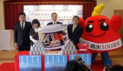 En Japón venden ceniza de volcán enlatada
