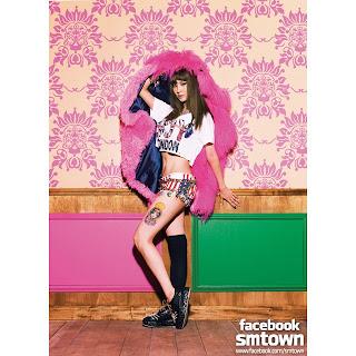 SNSD Seohyun I Got A Boy Fb Teaser