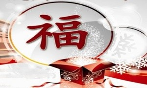 13 Pantangan dalam merayakan Tahun Baru Imlek
