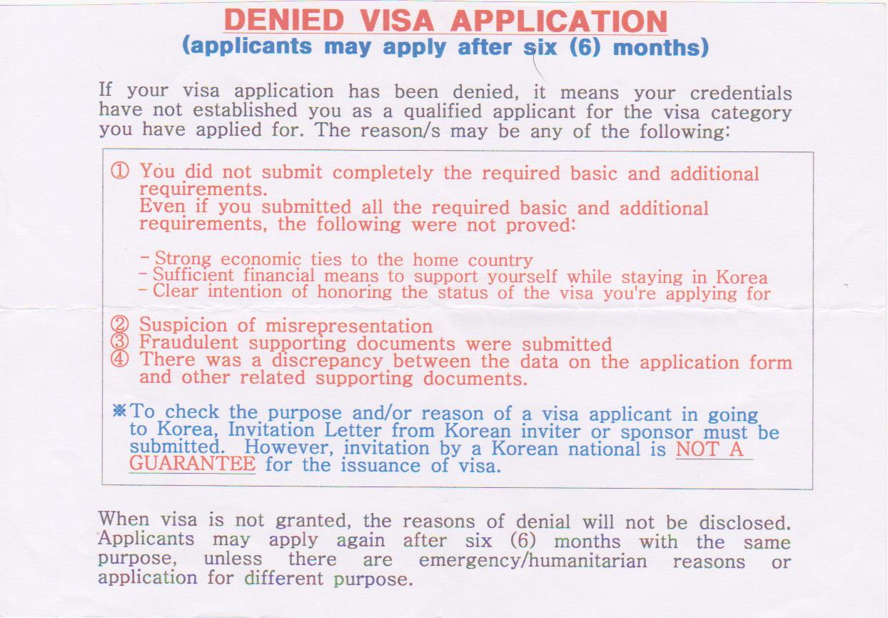 possible reasons for denial of korean visa stamp in the passport when you were refused a visa