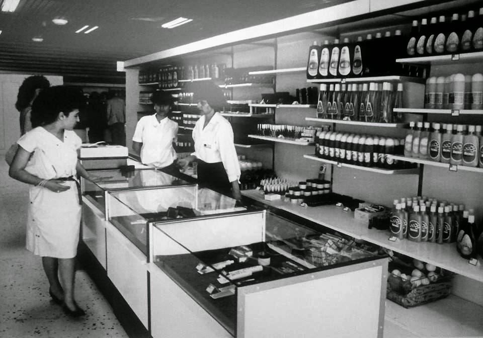 На щанда за парфюмерия и козметика, 70-те