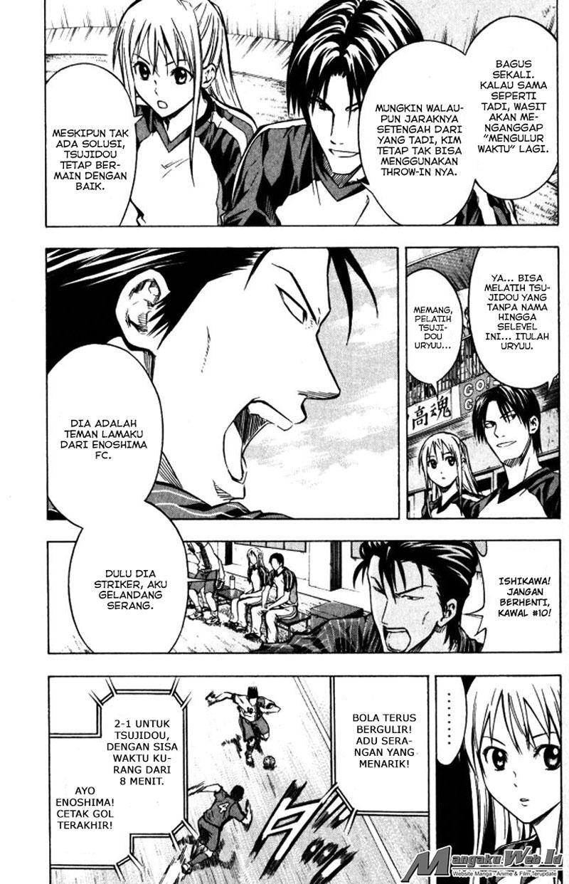 Area no Kishi Chapter 64-10