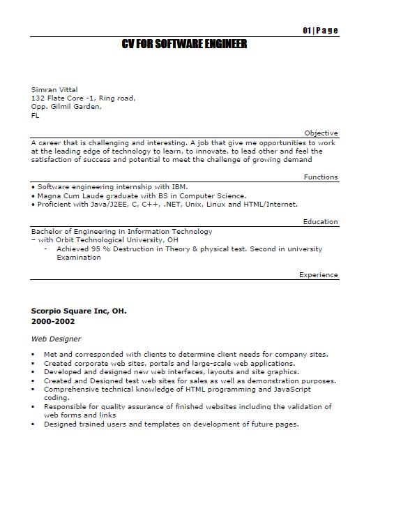 FRESH JOBS AND FREE RESUME SAMPLES FOR JOBS: resumes for software ...