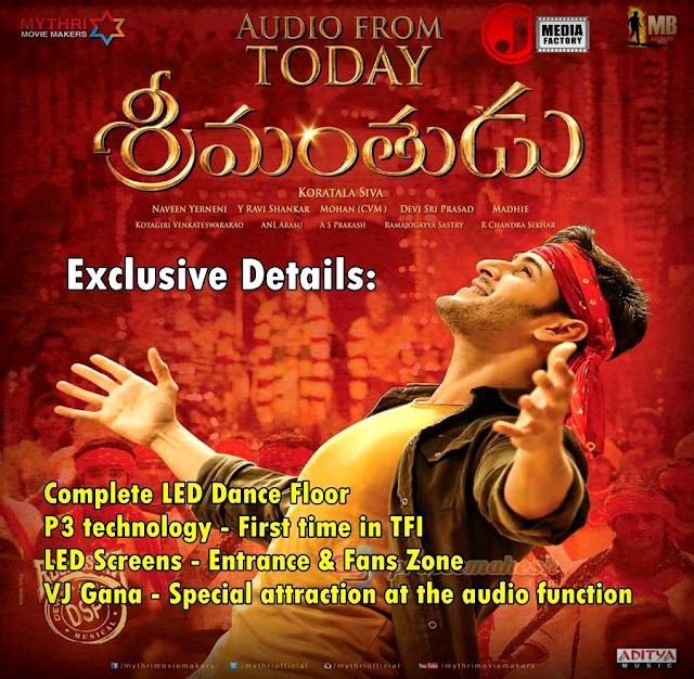 Srimanthudu-Movie-Audio-Launch