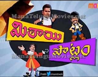 Mitayi Potlam – E14,15 – Comedy Special by Jabardast Comedians