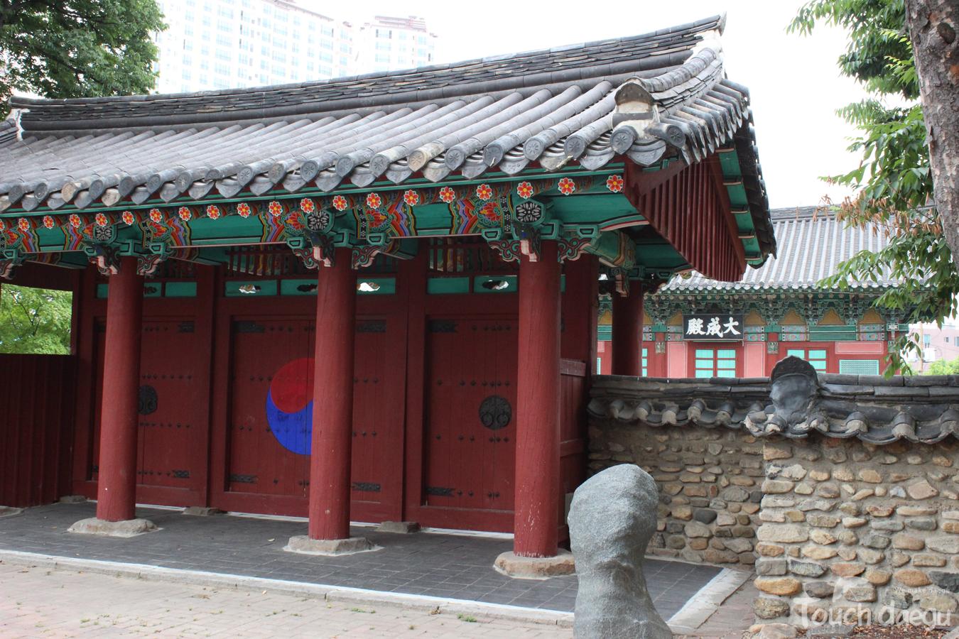 Confucian academies in Daegu, Stamp trail