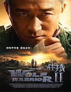Zhan Lang 2