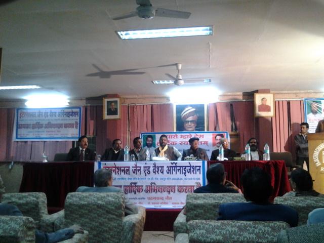 Jyoti Kothari sitting with Union minister Pradip Jain. Paras Chopda, Dr. K L Jain