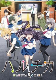 Lista de capitulos Haruchika: Haruta to Chika wa Seishun Suru