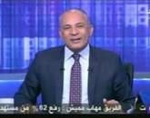 برنامج على مسئوليتى مع أحمد موسى - حلقة الأحد 26-4-2015