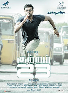 Kuttram 23 2017 Hindi Dual Audio UnCut HDRip | 720p | 480p