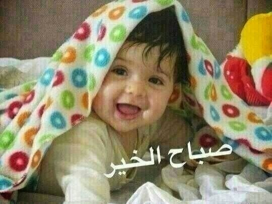 مجموعة صور صباح الخير جميلة 2018 بطاقات صباح الخير روعه