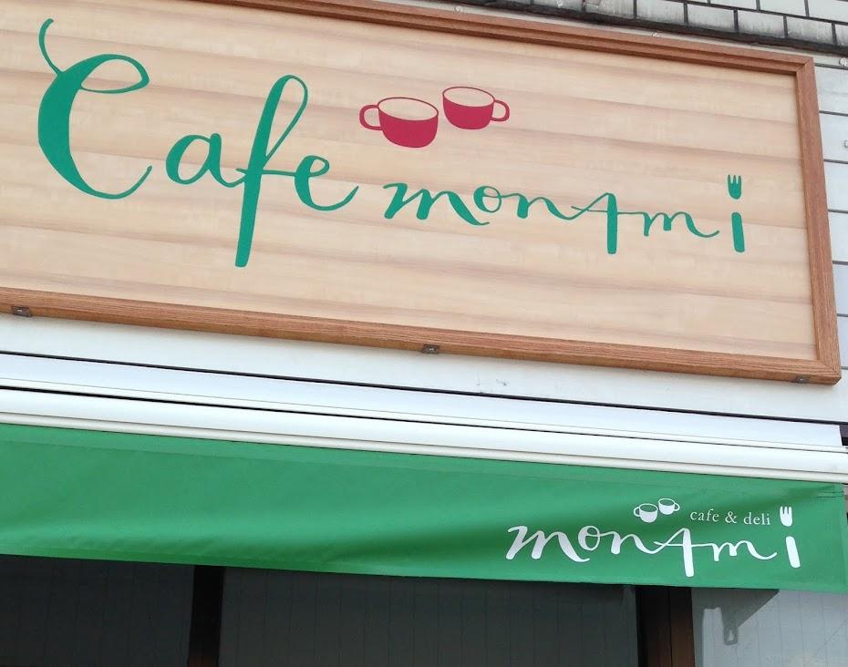 cafe & deli monAmi