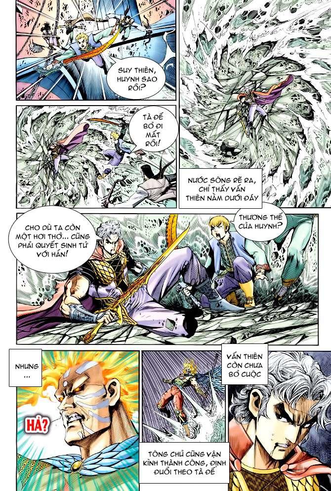 Thần Binh Huyền Kỳ I chap 146 Trang 24 - Mangak.info