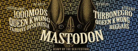 Heavy By The Sea Festival: Ματαιώθηκε σε Αθήνα και Θεσσαλονίκη