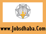 Maharashtra Land Records Recruitment, Sarkari Naukri