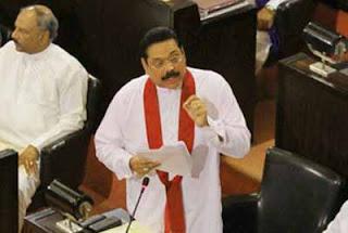 Sri Lanka President delivers Budget 2013