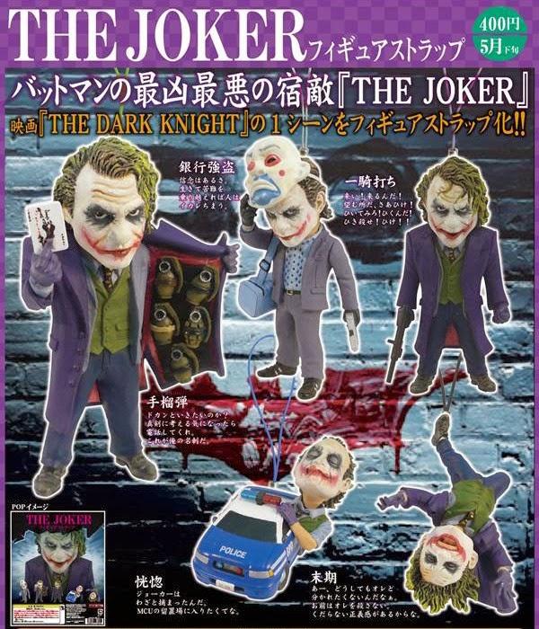 http://www.shopncsx.com/thedarkknightjokerfigurestrap-preorder.aspx