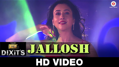 Jallosh (Item Hot) Video Song – 702 Dixit (2016) By Vijay Andalkar & Gauri Nigudkar HD Download