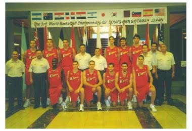 España sub'22. Mundial Saitama 2001.(Japón)