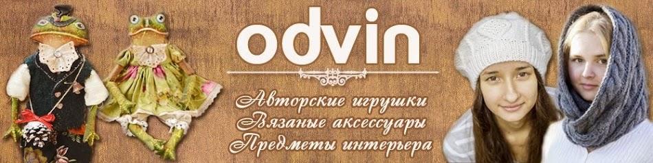ODVIN ♥ Olga Vinokurova