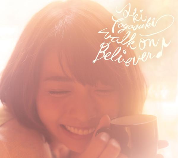 [Single] 豊崎愛生 – walk on Believer♪ (2016.08.31/MP3/RAR)